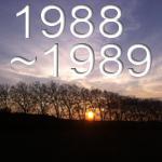martirene-1988