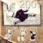 martirene-2007